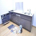 タカラスタンダード/システムキッチン/モデルルーム展示品を買取致しました
